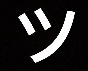 fortnite smiley fac